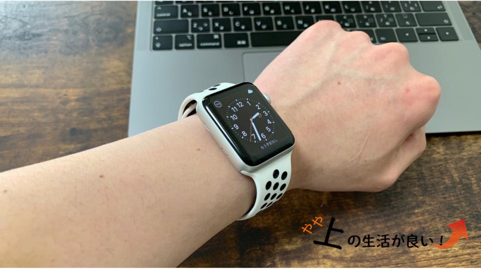 Apple Watch 3merit