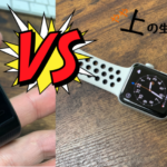 band3proとapple watch