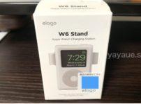 elagoのiPod型充電器